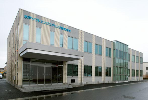 水戸ソフトエンジニアリング(株) 社屋(オフィス・住居)1