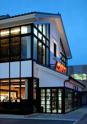 永徳 鮭乃蔵(近隣商業施設)4