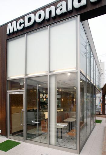 マクドナルド 126八日市場店(飲食・食料品店舗)3