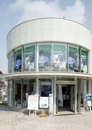 星が丘テラス(複合商業施設)4