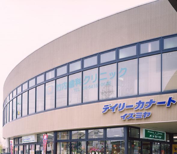 デイリーカナート 浜田町店(複合商業施設)