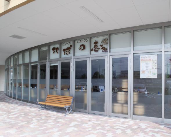 イオン津山リバーシティー 増築工事(複合商業施設)