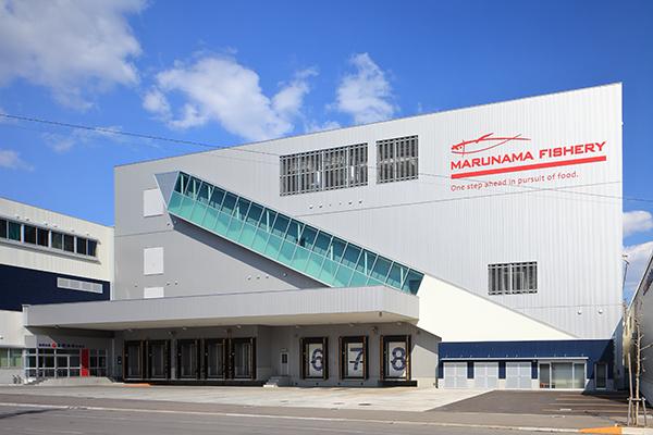 株式会社マルナマ古清商店冷蔵庫・水産加工場1