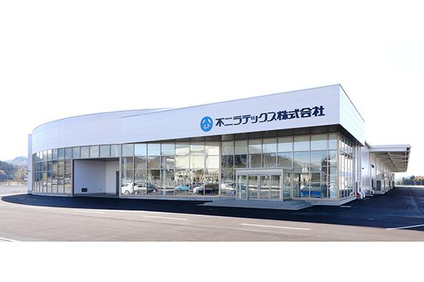 不二ラテックス株式会社 栃木千塚工場