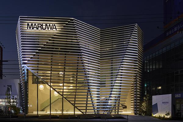 MARUWA R&D Center7