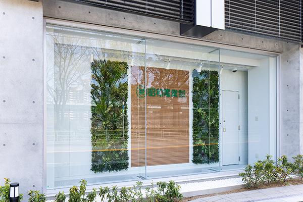 昭和電業株式会社9