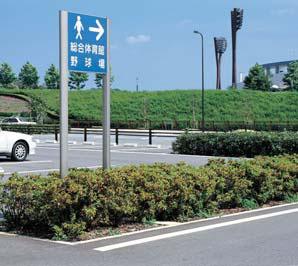 岡崎中央総合公園6