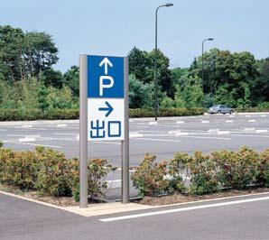 岡崎中央総合公園8