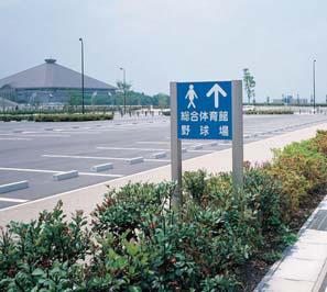 岡崎中央総合公園9