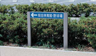 岡崎中央総合公園10