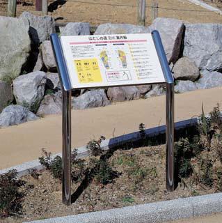 厚木市荻野運動公園3