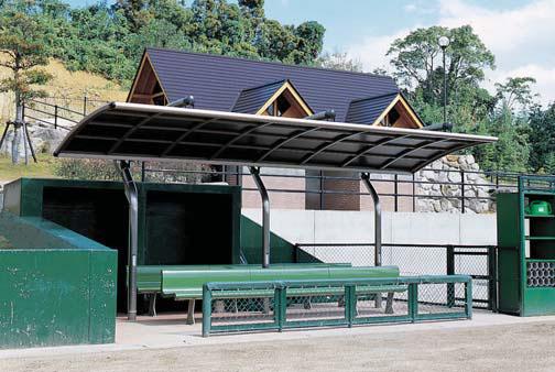 みそ五郎の森総合運動公園2
