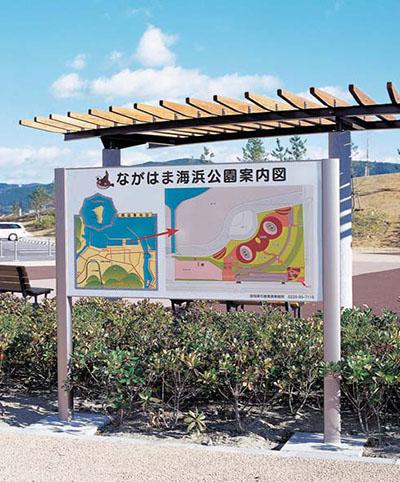 ながはま海浜公園5
