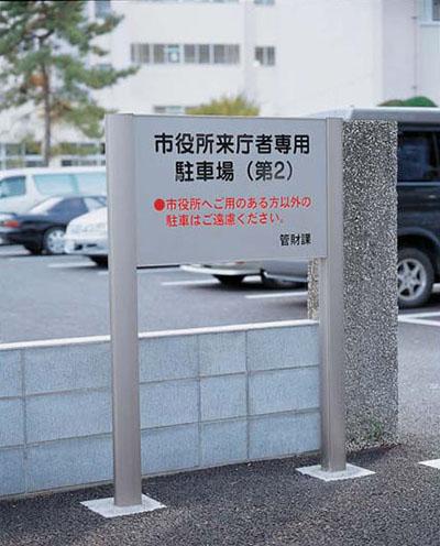 坂戸市役所2