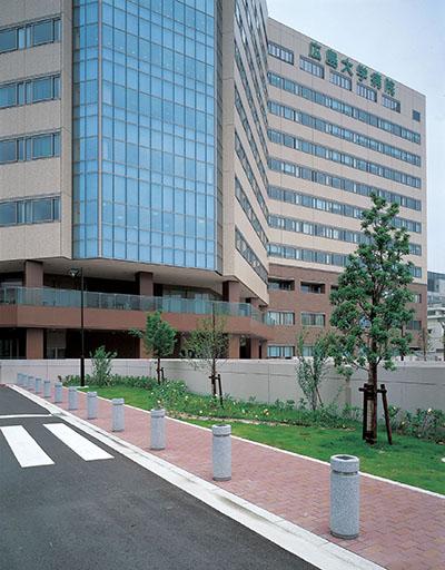 広島大学医学部病院2