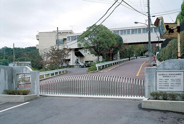 阪神福祉センター1