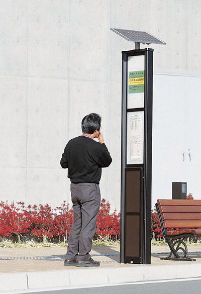 三内丸山遺跡前バス停3