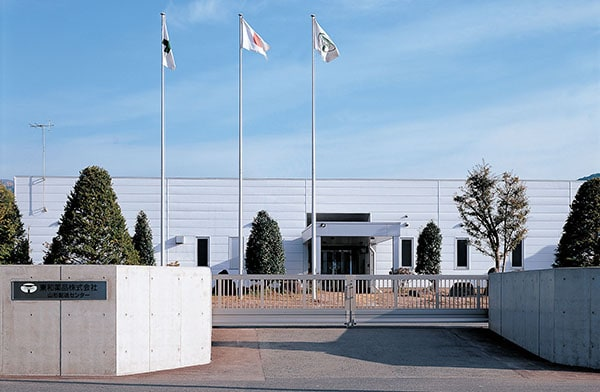 東和薬品株式会社 山形配送センター1