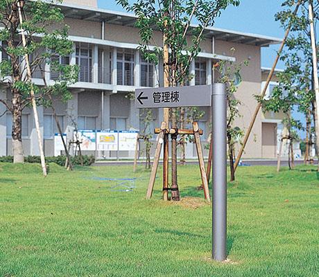 宮川浄化センター4