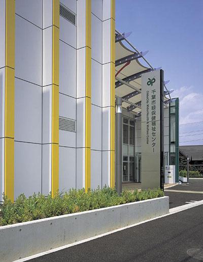 千葉市緑保健福祉センター4