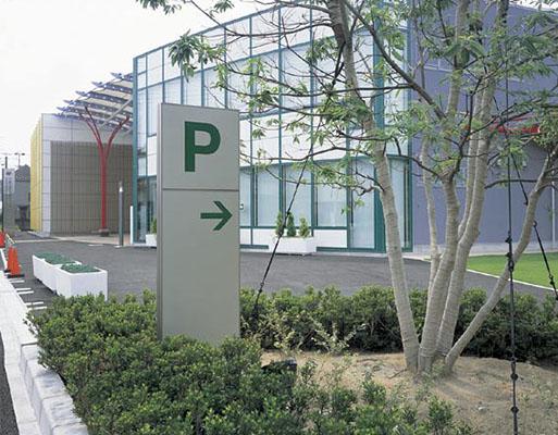 千葉市緑保健福祉センター2