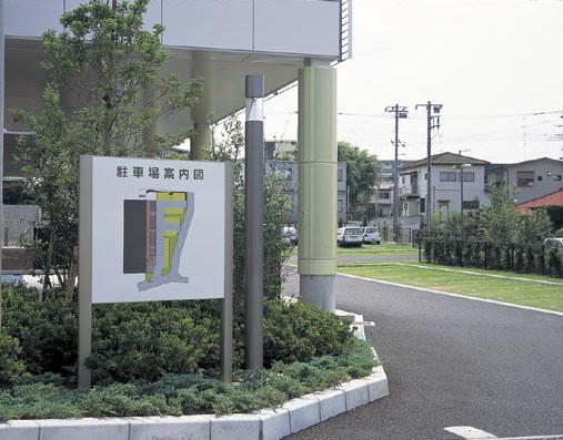 千葉市緑保健福祉センター3