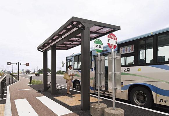才川バス停