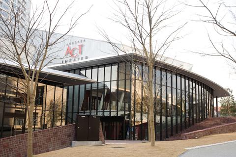 赤坂ACTシアター1
