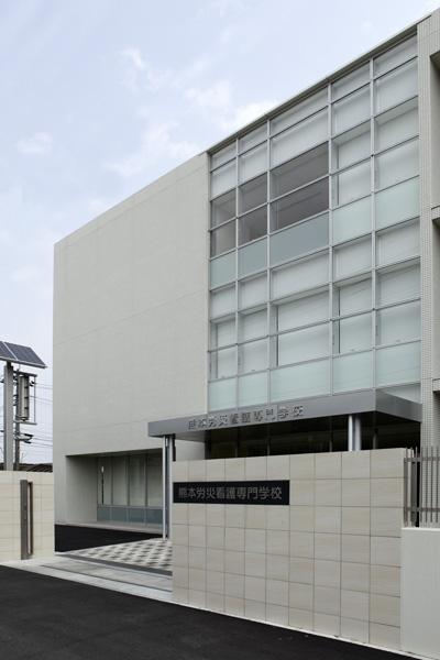 熊本労災看護専門学校1
