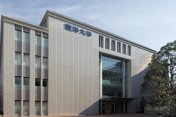 東洋大学白山キャンパス6号館2