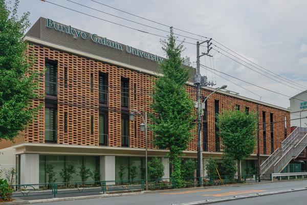 文京学院大学本郷東キャンパス新棟2