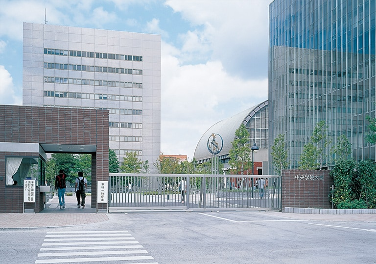 中央学院大学2