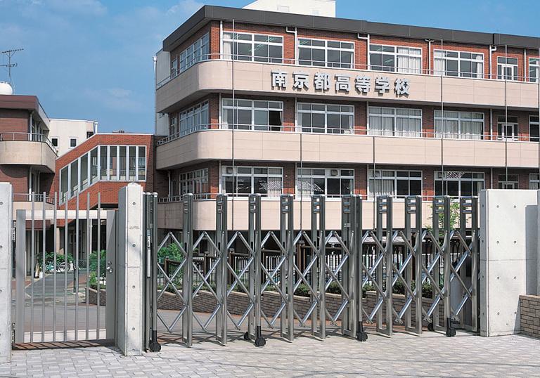 南京都高等学校2
