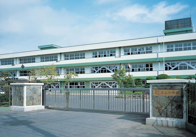 米山町立米山中学校1