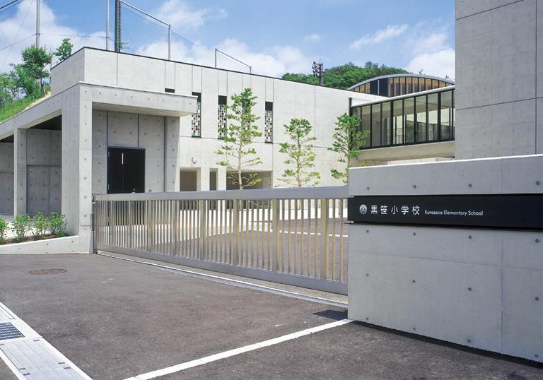 三好町立黒笹小学校