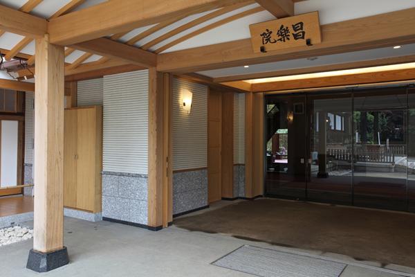 深大寺客殿玄関改修工事2
