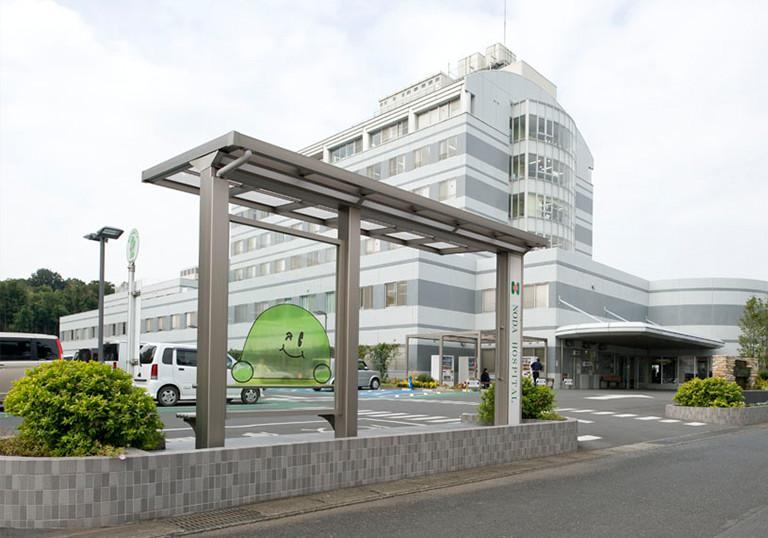 野田病院1