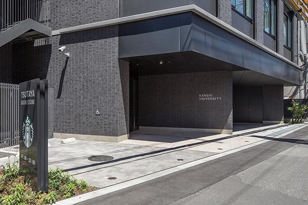 関西大学梅田キャンパス2