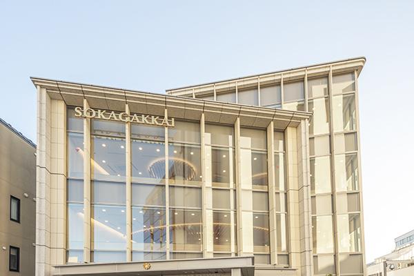 創価学会 総合案内センター