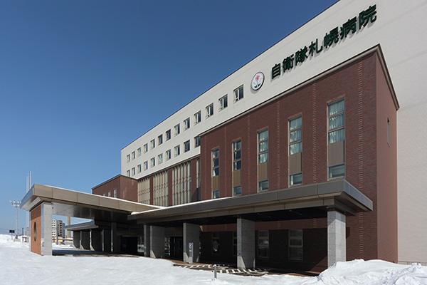 自衛隊札幌病院1