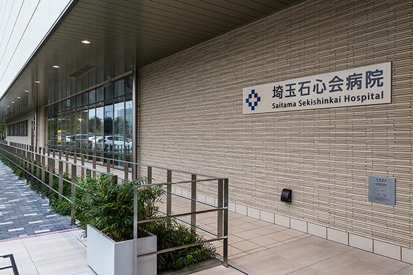 埼玉石心会病院6