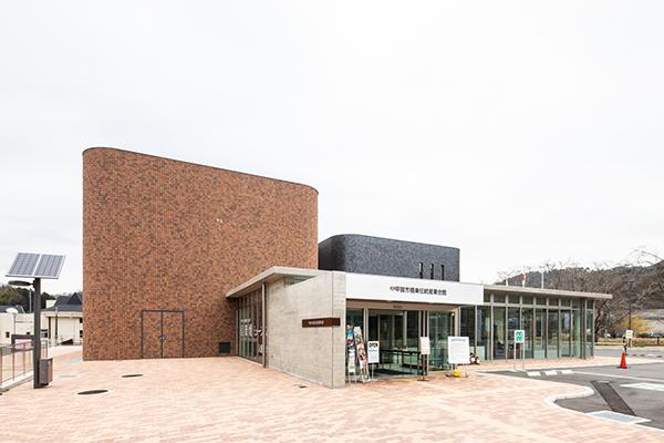 信楽地域市民センター・信楽伝統産業会館