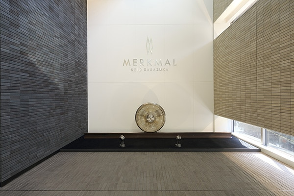 メルクマール京王笹塚/オフィスゾーン1