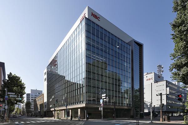 北海道放送本社ビル