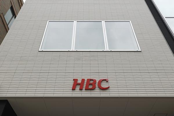 北海道放送本社ビル5