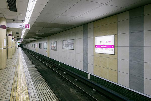 大阪地下鉄谷町線都島駅1