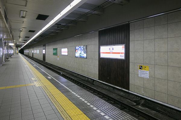 大阪地下鉄堺筋線北浜駅3