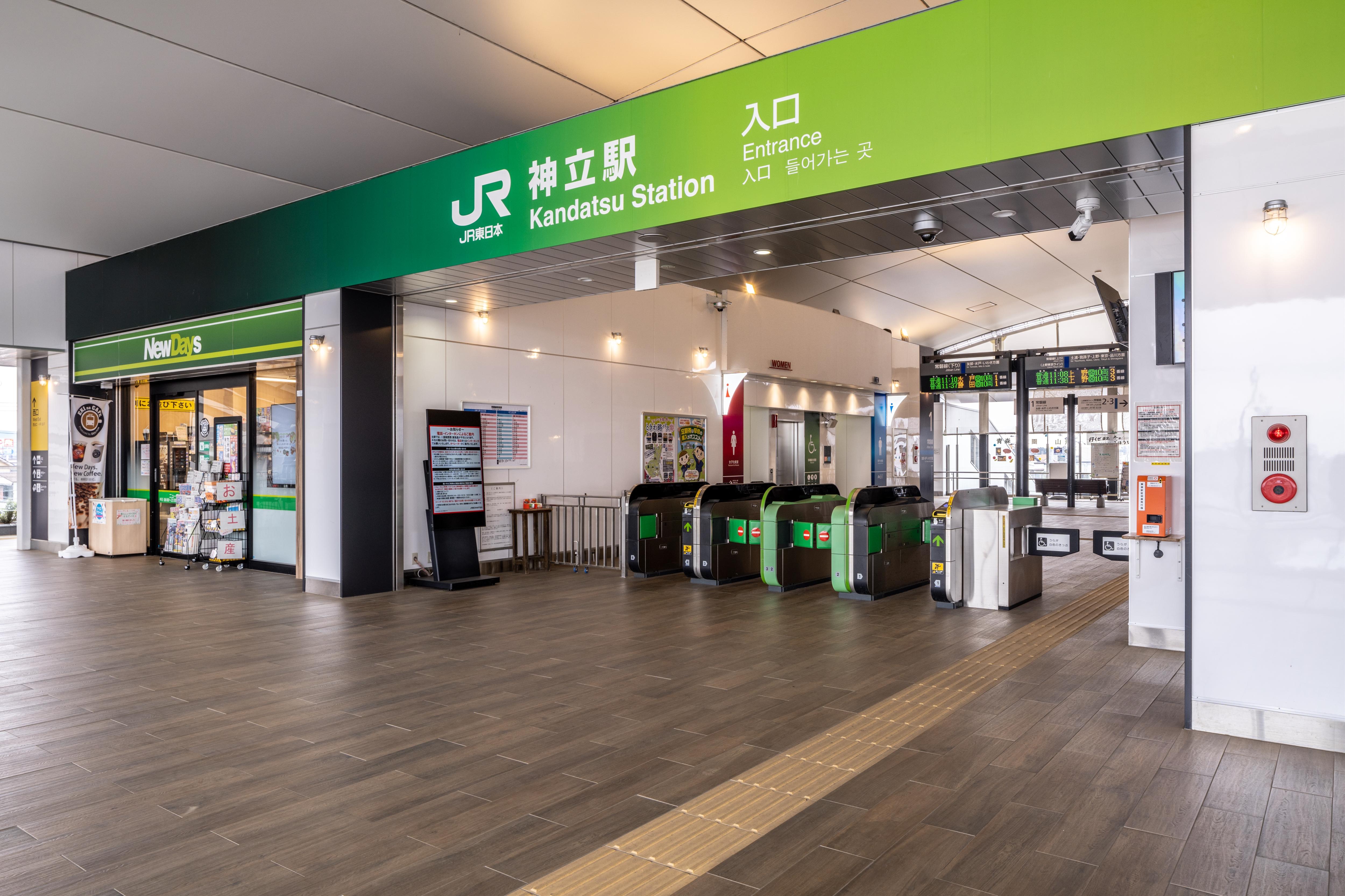 JR神立駅1