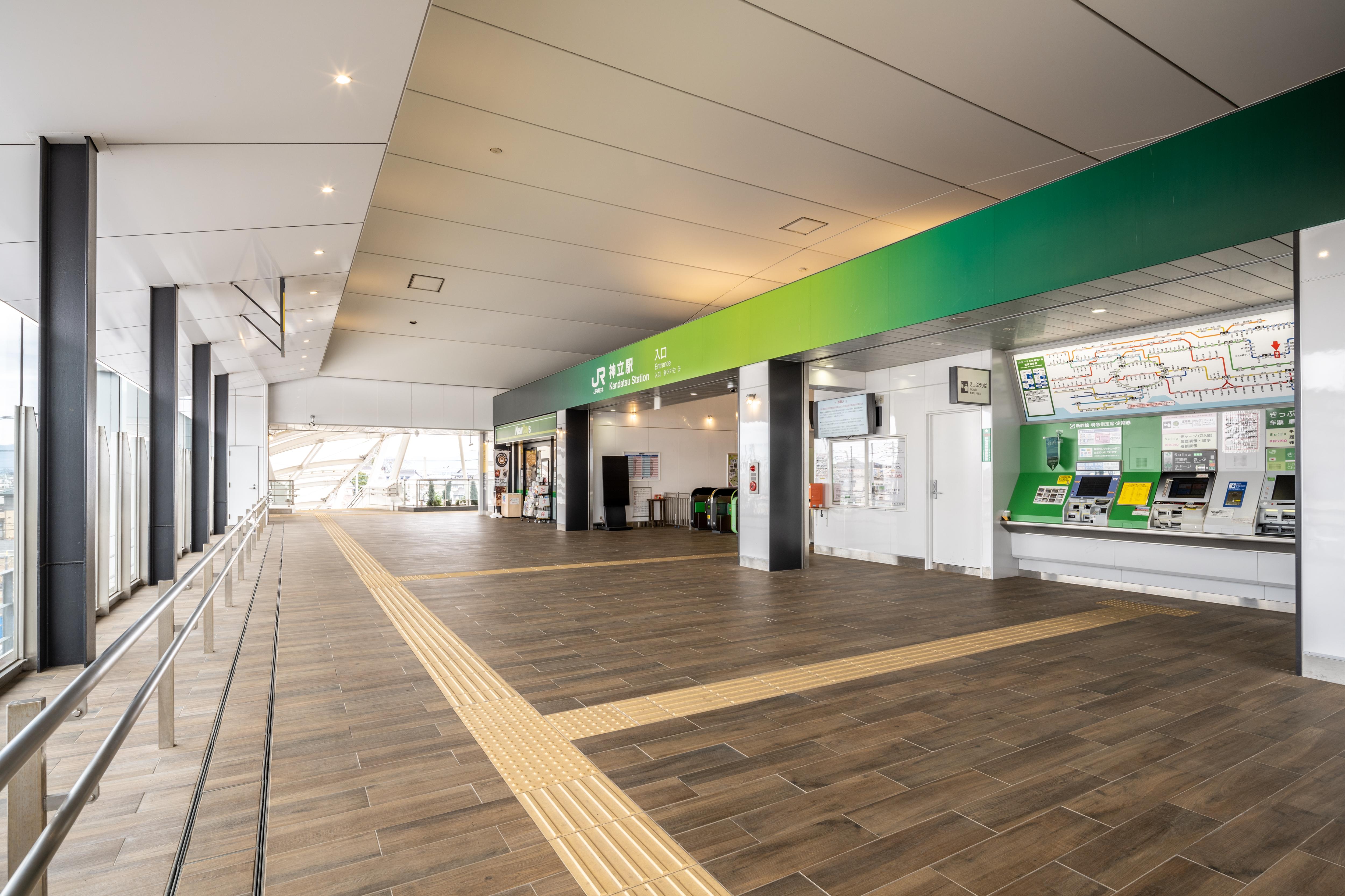 JR神立駅2