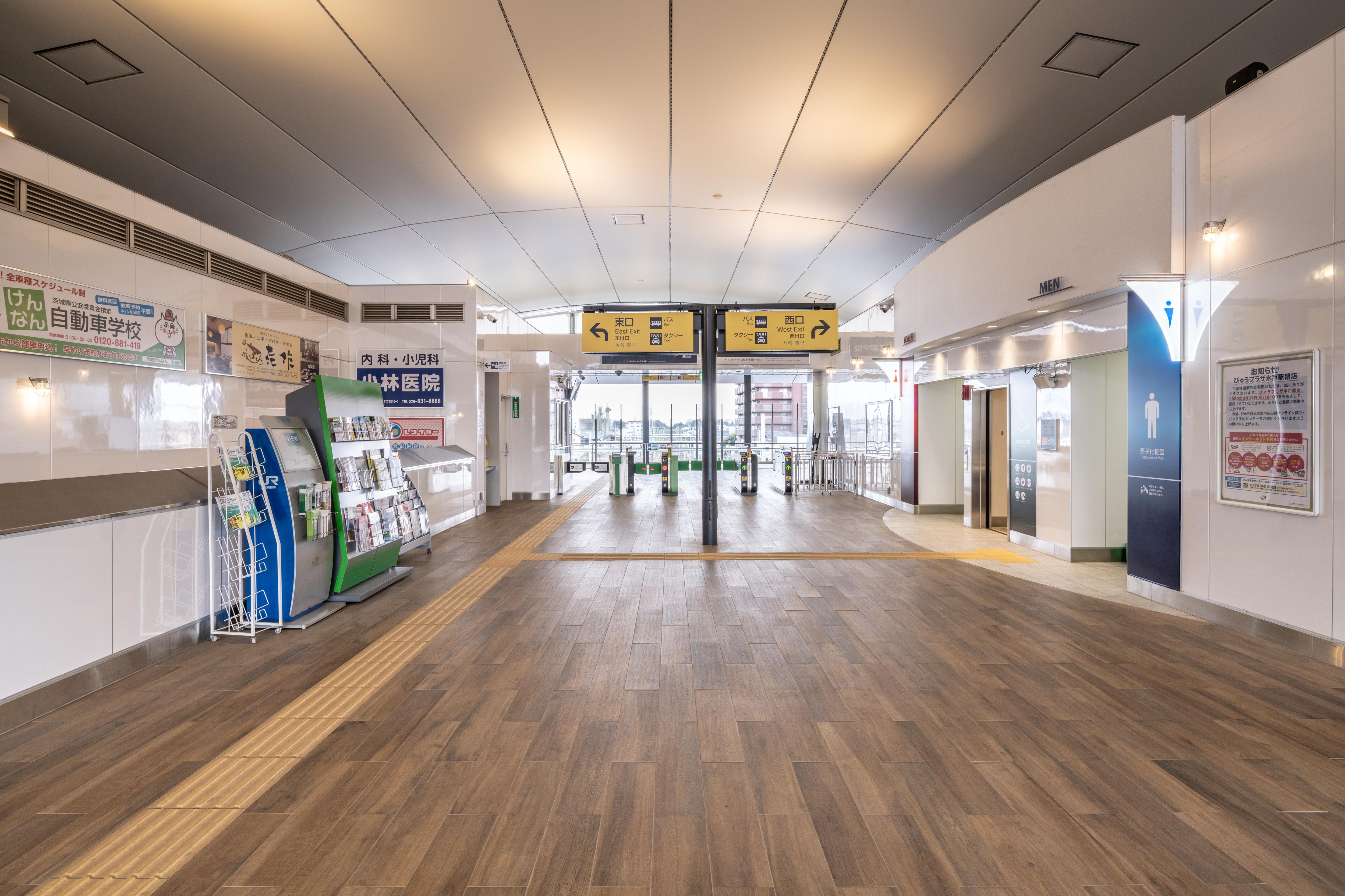 JR神立駅3